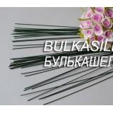 Проволока флористическая в ассортименте 40 см 20 шт.