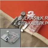 Лапка для подворота для швейной машинки универсальн 1 шт
