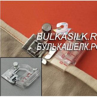 Лапка для подворота для швейной машинки