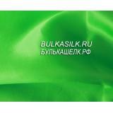 Подкладочная ткань атлас салат.п/э.шир 150 см 0,5 м