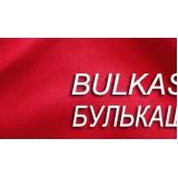 Атлас красный 100 % шелк шир. 114 см 0,5 м.